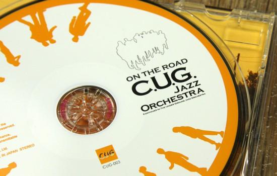 cug jazz orchestra
