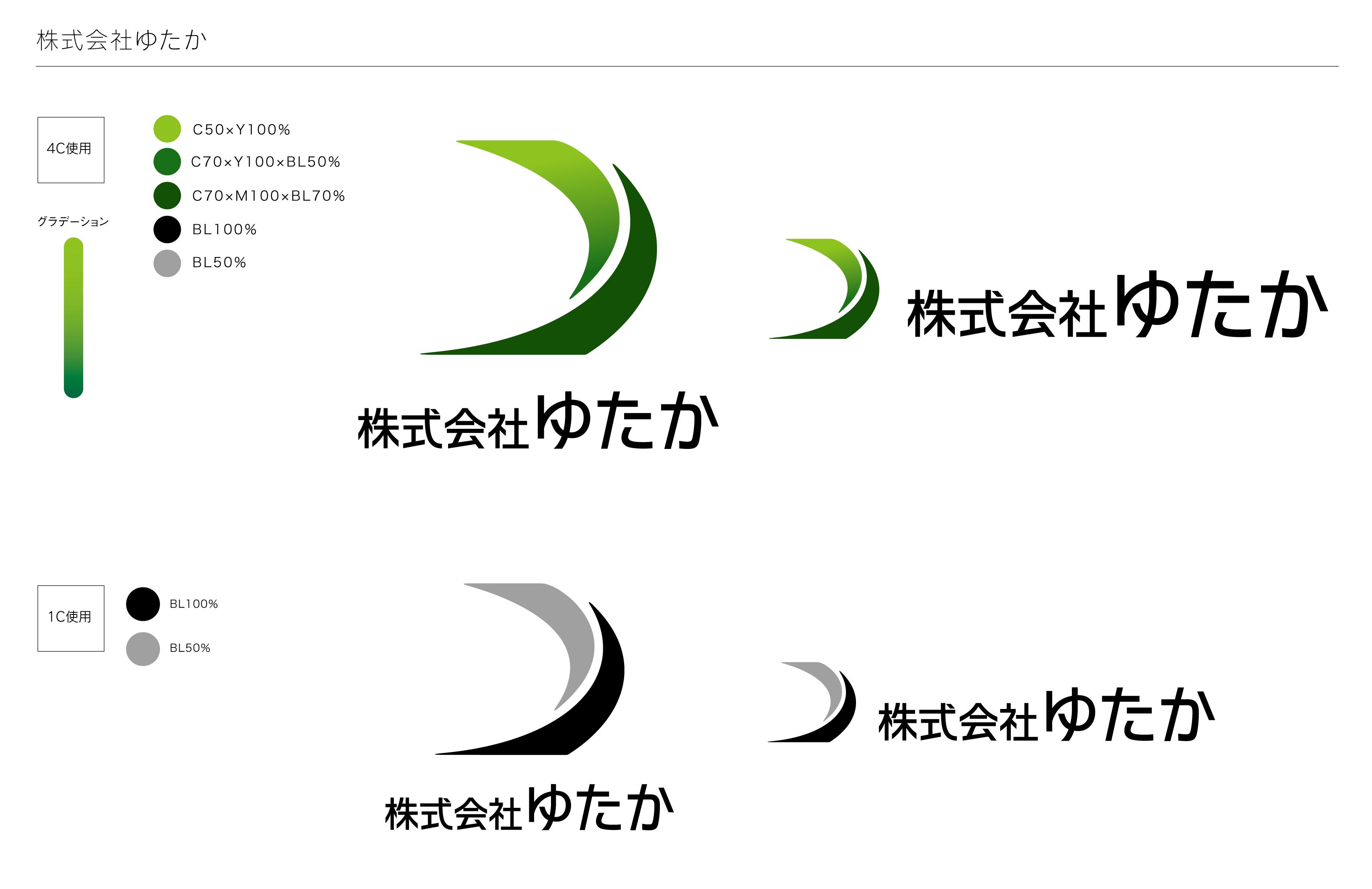 株式会社ゆたかロゴ
